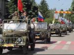 Онлайн-трансляция парада Победы в Пятигорске (прямой эфир)