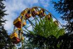 Парк Культуры и отдыха им. Кирова в Пятигорске